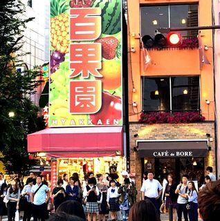 IMG_3234新宿駅東口界隈003百果園向かい側より.JPG