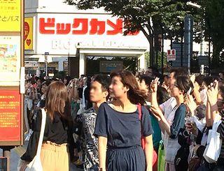 IMG_4017新宿アルタ前004.JPG