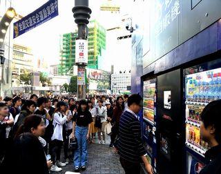 IMG_4393渋谷センター街入口002.JPG
