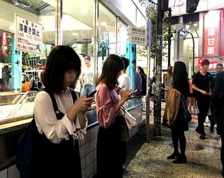IMG_4602渋谷スクランブル界隈006渡った地点.JPG