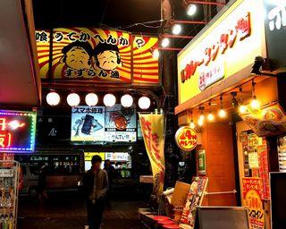 IMG_4719三軒茶屋すずらん通り003.JPG