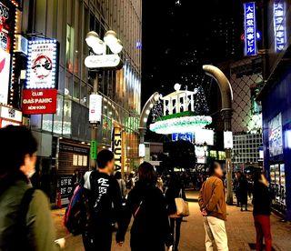 IMG_4867渋谷センター街入口003.JPG