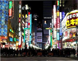 IMG_4989新宿歌舞伎町入口001.JPG