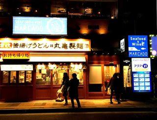IMG_5160武蔵小杉004武蔵小杉駅南口3付近004.JPG