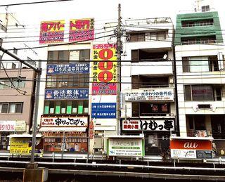 IMG_5382東中野にて001.JPG